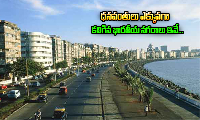 Richest Cities In India – World Wealth Report -Richest Cities In India – World Wealth Report - -General-English-Telugu Tollywood Photo Image