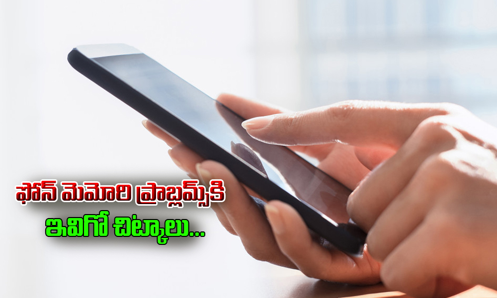 TeluguStop.com - Useful Tips For Phone Memory Problems-General-Telugu-Telugu Tollywood Photo Image