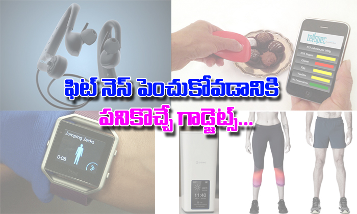 10 Must Have Fitness Gadgets-Gopro Hero4 Session Gymwatch Misfit Ray