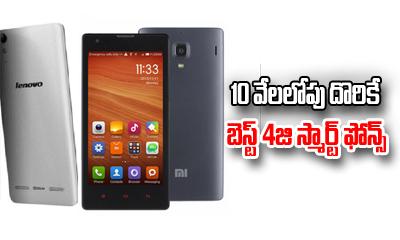 Top 10 4g Phones Under Rs.10,000