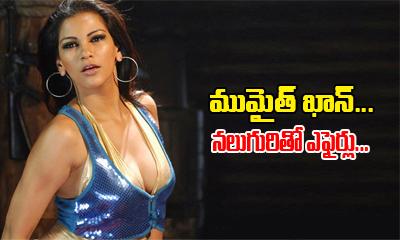 Mumaith Khan Opens Up About Her Four Affairs--Telugu Tollywood Photo Image