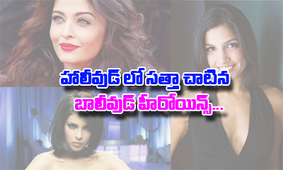 10 Bollywoodian Actresses That Marked Their Presence In Hollywood-Latest News-Telugu Tollywood Photo Image