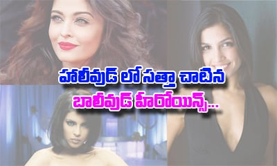 10 Bollywoodian Actresses That Marked Their Presence In Hollywood--Telugu Trending Latest News Updates 10 Bollywoodian Actresses That Marked Their Presence In Hollywood---