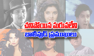 10 Best Bollywood Celebrities That Passed Away-General-English-Telugu Tollywood Photo Image