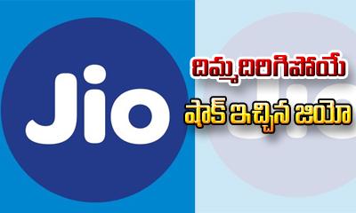 Jio Discontinues Summer Surprise Offer-General-Telugu-Telugu Tollywood Photo Image
