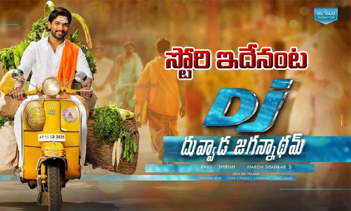 TeluguStop.com - DJ – Duvvada Jagannatham Story Leaked-Latest News - Telugu-Telugu Tollywood Photo Image