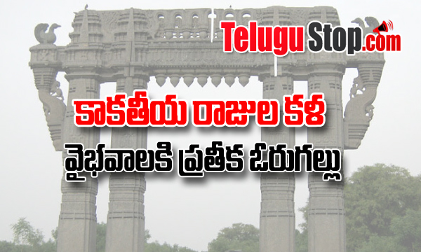 Most Ancient Places In Warangal