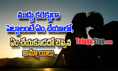 Indian Girls Talk About What Makes A Man Good Kisser -Indian Girls Talk About What Makes A Man Good Kisser - -General-English-Telugu Tollywood Photo Image