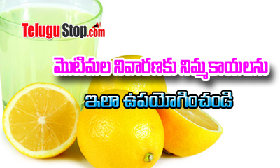 How Lemon Juice Helps Pimples – Acne-Telugu Top Ten Tips-Telugu Tollywood Photo Image