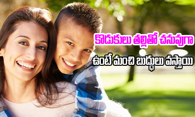 6 Reasons How A Mother's Boy Would Only Have Good Habits-Telugu Health - తెలుగు హెల్త్ టిప్స్ ,చిట్కాలు-Telugu Tollywood Photo Image