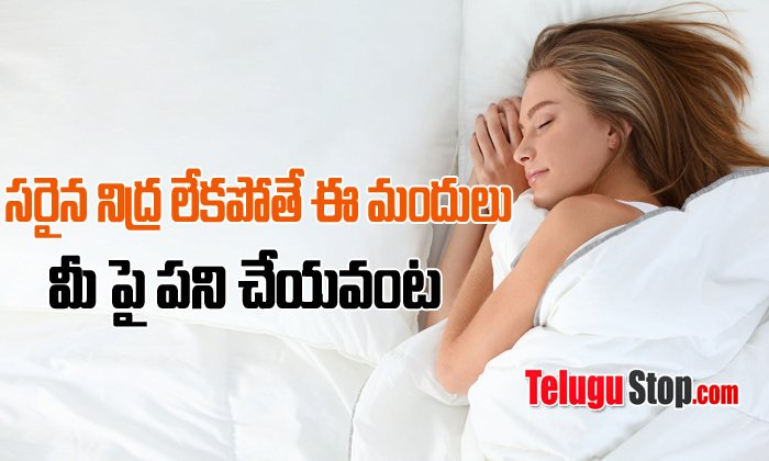 TeluguStop.com - Sleep And Coffee Can Cure Pains – Study-General-English-Telugu Tollywood Photo Image