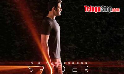 Spyder Postponed Once Again – New Date Revealed-Latest News-Telugu Tollywood Photo Image