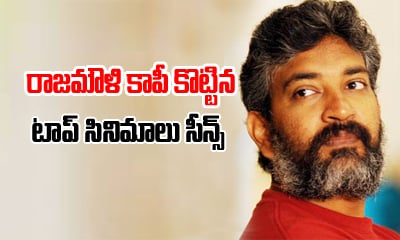 Top Movies And Scenes Copied By SS Rajamouli-Telugu Top Ten Tips-Telugu Tollywood Photo Image