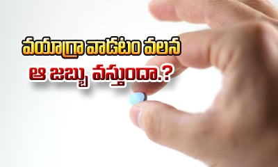 Viagra Can Lead To Skin Cancer-Telugu Top Ten Tips-Telugu Tollywood Photo Image