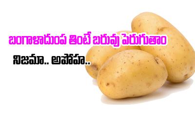 Does Eating Potatoes Make You Gain Weight-Telugu Health-Telugu Tollywood Photo Image