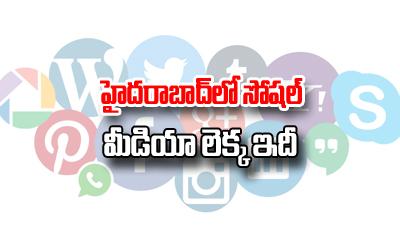 Hyderabad Social Media Calculation-General-Telugu-Telugu Tollywood Photo Image