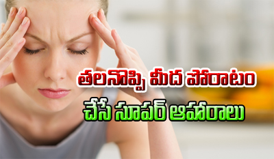 Foods That Help Fight Headaches- --