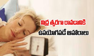 Superfoods That Make You Sleep Early -Superfoods That Make You Sleep Early - -Telugu Health-Telugu Tollywood Photo Image