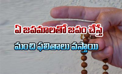 Meditation With Different Types Of Japamala-Devotional-Telugu Tollywood Photo Image