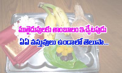 The Significance Of Thamboolam-Devotional-Telugu Tollywood Photo Image