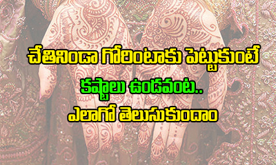 Significance Mehendi Indian Marriages-Devotional-Telugu Tollywood Photo Image