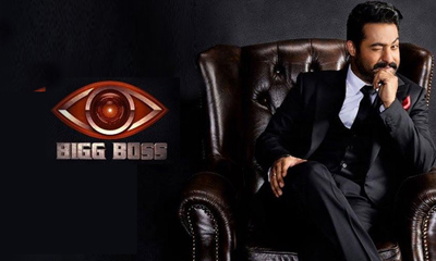 Bigg Boss Continues To Be No.1 In Telugu-Latest News-Telugu Tollywood Photo Image