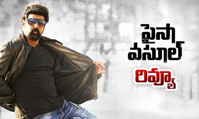 Telugu పైసా వసూల్ రివ్యూ - Movie Reviews--