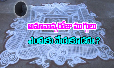 Rangoli Will Not Do On Amavasya Day-Devotional-Telugu Tollywood Photo Image