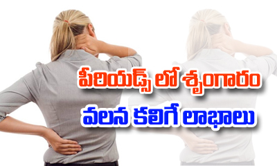 Real Benefits Of $ex In Periods-General-Telugu-Telugu Tollywood Photo Image