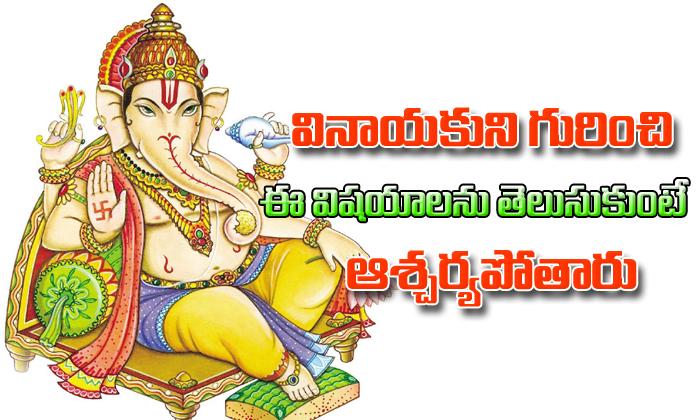 Spiritual Significance Of Lord Ganesha