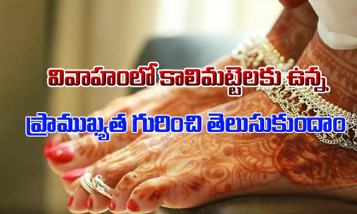 TeluguStop.com - Why Women Wearing Mettelu-Devotional-Telugu Tollywood Photo Image