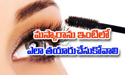 How To Make Your Own Mascara-Telugu Health - తెలుగు హెల్త్ టిప్స్ ,చిట్కాలు-Telugu Tollywood Photo Image