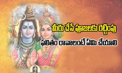 Nitya Pooja Vidhanam In Telugu- Telugu Devotional Bhakthi(తెలుగు భక్తి ) Nitya Pooja Vidhanam In Telugu---