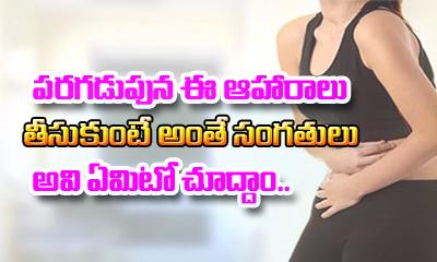 You Should Never Eat These Foods On Empty Stomach-Telugu Health - తెలుగు హెల్త్ టిప్స్ ,చిట్కాలు-Telugu Tollywood Photo Image
