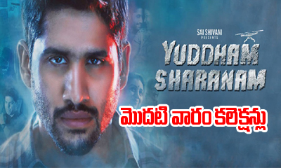 Yuddham Sharanam 1st Week Collections-Latest News-Telugu Tollywood Photo Image