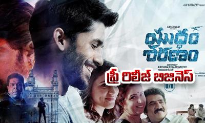 Yuddham Sharanam Total Pre Release Business-Latest News-Telugu Tollywood Photo Image