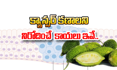 This Fruits Can Stop Cancer Cells Permanently
