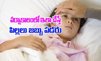 Child Care During The Monsoon-Telugu Health-Telugu Tollywood Photo Image