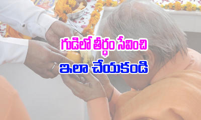 Facts Behind Tirth Prasad-Devotional-Telugu Tollywood Photo Image