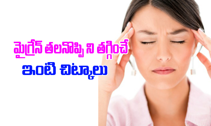 Home Remedies For Migraines-Telugu Health-Telugu Tollywood Photo Image