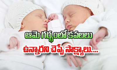 Signs That Tell She Will Give Birth To Twins-General-English-Telugu Tollywood Photo Image