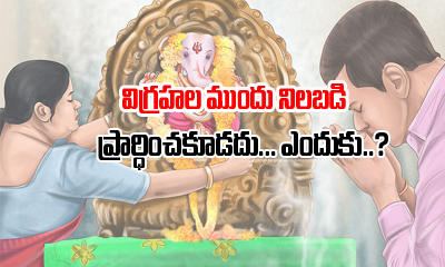 TeluguStop.com - Unknown Facts About Prayer-Devotional-Telugu Tollywood Photo Image