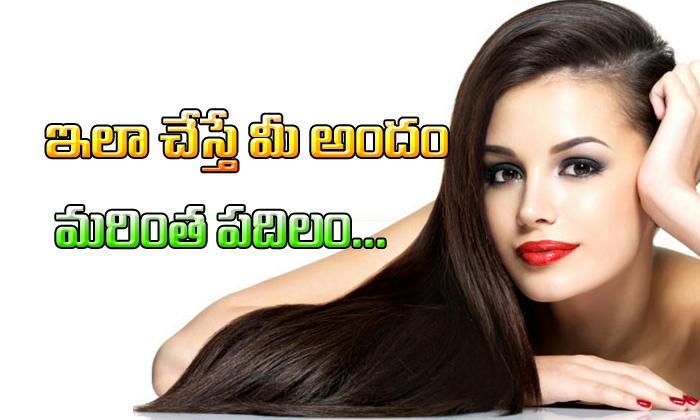 Amazing Home Remedies For Beauty Growth-Telugu Health - తెలుగు హెల్త్ టిప్స్ ,చిట్కాలు-Telugu Tollywood Photo Image