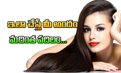 Amazing Home Remedies For Beauty Growth- --