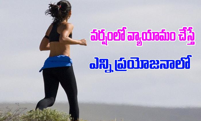 TeluguStop.com - Jogging In Rain For Fitness-Telugu Health-Telugu Tollywood Photo Image