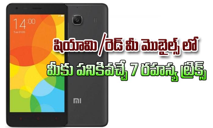 7 Hidden Tricks In Xiaomi Phones You Don't Know-Telugu Top Ten Tips-Telugu Tollywood Photo Image