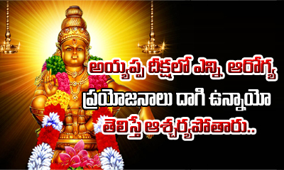 Health Benefits With Ayyappa Deeksha-Devotional-Telugu Tollywood Photo Image