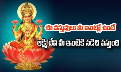 Lakshmi Devi Kataksham Secrets-Devotional-Telugu Tollywood Photo Image
