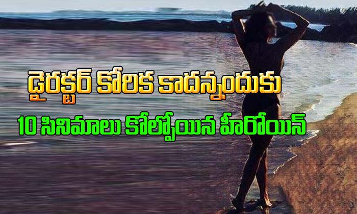 TeluguStop.com - Priyanka Chopra Lost 10 Films For Meeting Director's Pervert Demand-Latest News - Telugu-Telugu Tollywood Photo Image