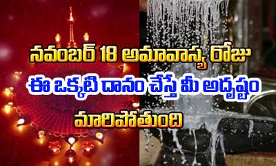 Significance Of Poli Swargam -Significance Of Poli Swargam - -Devotional-Telugu Tollywood Photo Image
